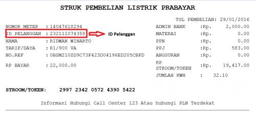 Masukan nomor ID pelanggan PLN untuk melanjukatnya
