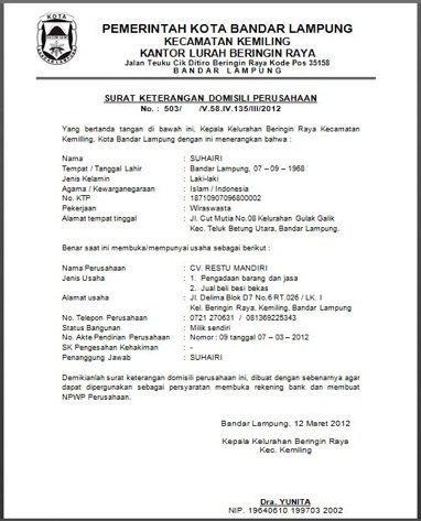 Contoh Surat Pindah Domisili Dari Rt Gudang Surat
